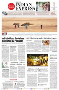 indian express epaper today