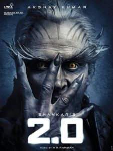 Robo 2.0 Akshay Kumar First Look